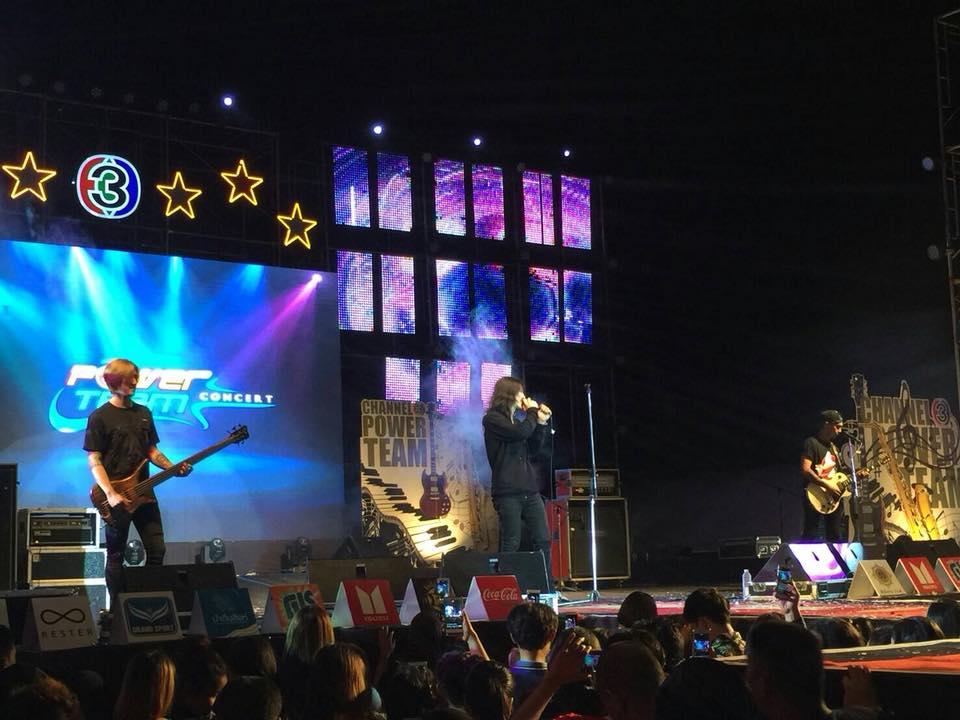 ชาวสงขลาสุดฟิน หนุ่มๆวงT_T(ทีที) ไปงาน Power Team Concert คอนเสิร์ตช่อง 3