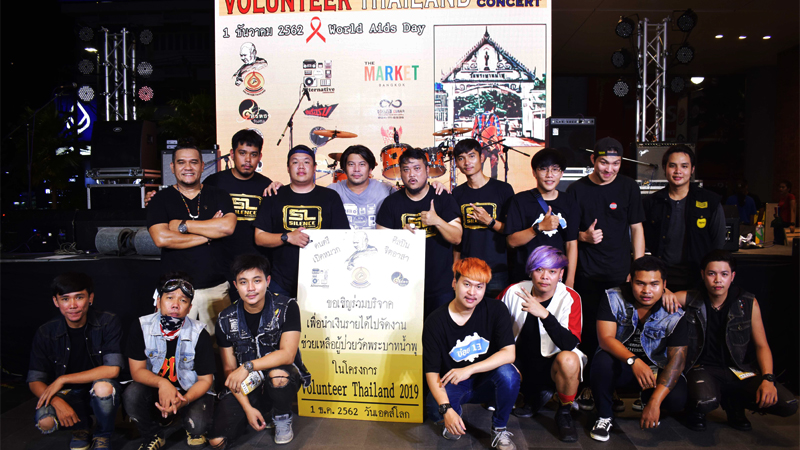 A Play Music ส่งซอยสิบสาม, Silence, Mosaic ร่วมระเบิดความมันส์ พร้อมร่วมบุญ กับคอนเสิร์ต Volunteer Thailand 2019
